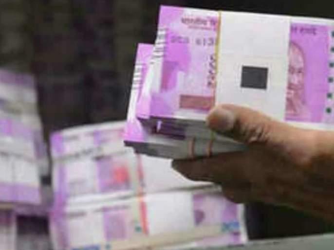 Class IV employees collected Rs   चतुर्थश्रेणी कर्मचाऱ्यांनी जमा केले २५ काेटी