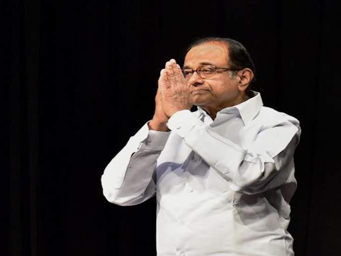 lok sabha election 2019 Rahul Gandhi should not resign | राहुल गांधींनी राजीनामा देऊ नये ; अन्यथा काँग्रेसचे कार्यकर्ते आत्महत्या करतील : पी. चिदंबरम