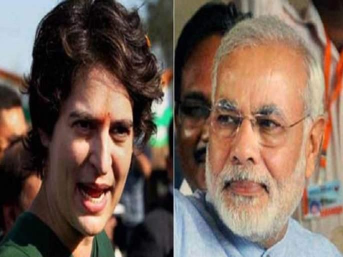 lok sabha elections 2019 priyanka gandhi statment pm modi caste   पंतप्रधान मोदींची जात ठावूक नाही : प्रियंका गांधी