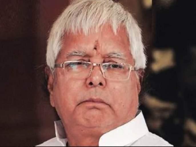 Rahul Gandhi's resignation is self-harm for Congress and anti-national parties: Lalu Yadav   राहुल गांधींचा राजीनामा काँग्रेससह संघविरोधी पक्षांसाठी आत्मघातकीच : लालू यादव
