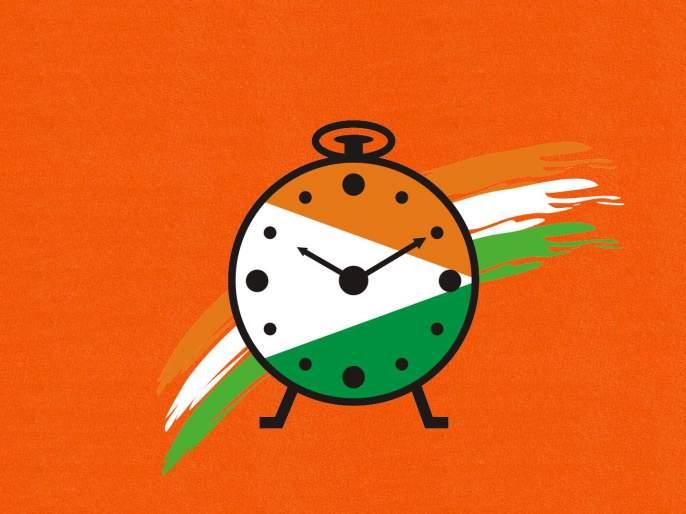 Now NCP move to saffron | आता राष्ट्रवादीलाही भगव्याची भूरळ !