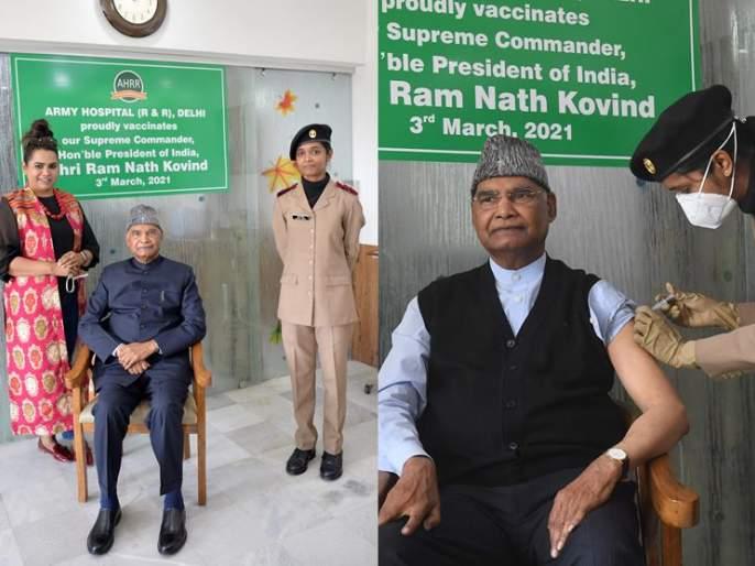 President Ramnath Kovind discusses corona vaccine, not wearing a mask on social | राष्ट्रपती रामनाथ कोविंद यांनी घेतली कोरोनाची लस, सोशल मीडियावर मास्क न घातल्याचीच चर्चा