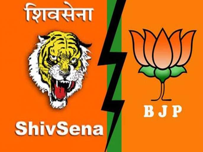 Is the Shiv Sena-BJP split at the local level as well? Start from Aurangabad | शिवसेना-भाजप स्थानिक पातळीवरही होतायत विभक्त ? औरंगाबादेतून सुरुवात