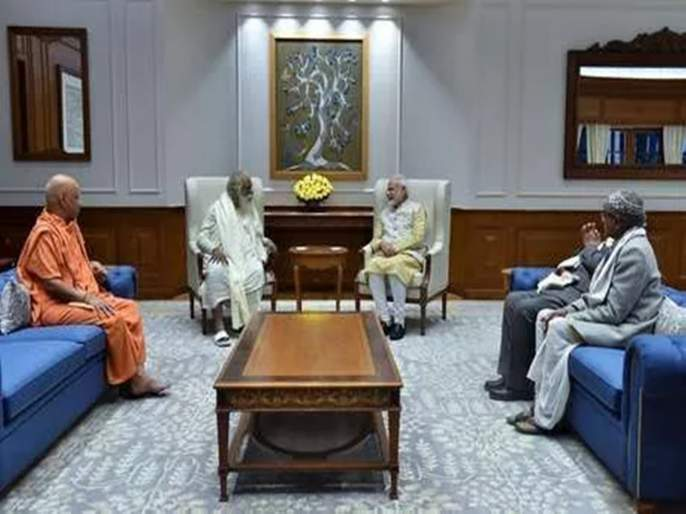 Ram Mandir Trust invites PM Modi to visit Ayodhya | राम मंदीर ट्रस्टकडून पंतप्रधान मोदींना अयोध्येत येण्याचे आमंत्रण; मोदी म्हणाले...