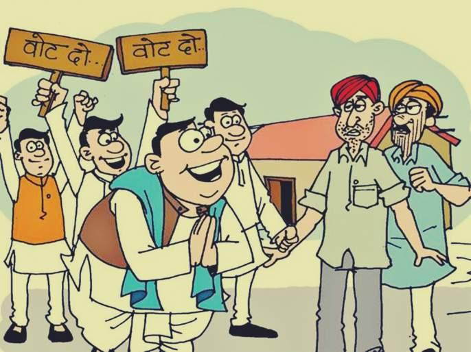 Rain ; Limitations on Candidate for election campign | Maharashtra Election 2019 : पावसामुळे उमेदवारांच्या छुप्या भेटींवर मर्यादा !