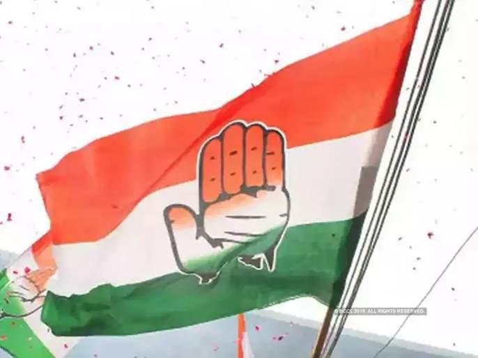 Now Congress is slow in making decisions regarding minister ! | आता मंत्रीपद देण्यासंदर्भातील निर्णय घेण्यातही काँग्रेसची वाटचाल संथ !