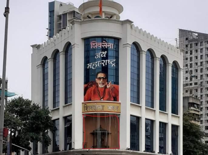 The photo of shivsena bhavan show by UdayanRaje | उदयनराजेंनी केलेल्या टीकेमुळे शिवसेना भवनचा 'तो' फोटो पुन्हा चर्चेत
