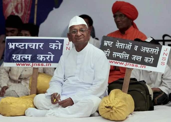 Anna Hazare is remembered today, the grief of an Olympic champion vijender singh on farmer bharat bandh | असंच, आज अन्ना हजारेंची आठवण येतेय, ऑलिंपिक विजेत्या खेळाडूची खंत
