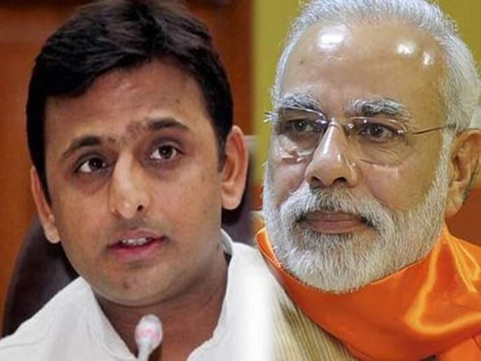 akhilesh yadav slams pm modi over surya namaskar statement | पंतप्रधान मोदींच्या 'सूर्यनमस्कार'च्या वक्तव्यावर अखिलेश यादवांचा खोचक टोला; म्हणाले...