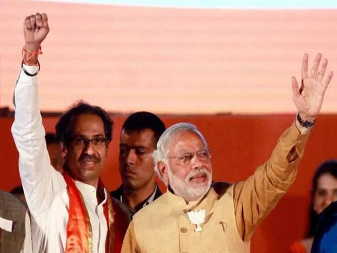 BJP is not compromised even for younger brother! | भाजपची लहान भावासाठीही तडजोड नाहीच !