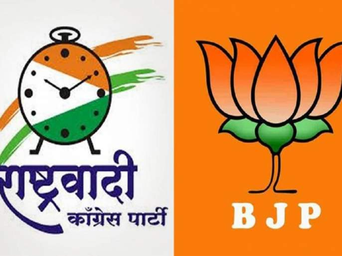 NCP's wish to comeback in Khadkawasla in Vidhansabha election against BJP | खडकवासलातून राष्ट्रवादीच्या इच्छूकांना धडकी; भाजप सुसाट