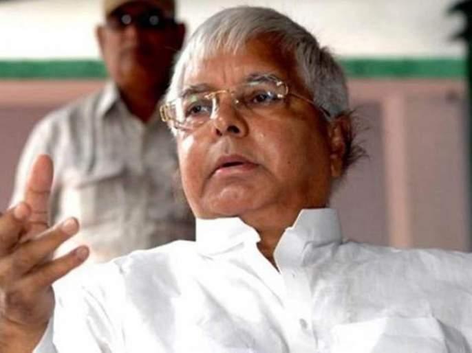 Lok Sabha Election 2019 lalu prasad yadav taunt pm narendra modi radar statement | 'हट बुडबक', एअर स्ट्राईकवरील वक्तव्यावरून लालूंचा मोदींना टोला