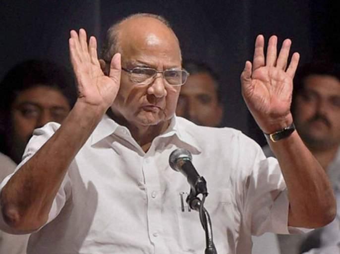 'Maratha reservation issue will be taken seriously by the state government', Says Sharad Pawar | 'मराठा आरक्षणप्रश्नी राज्य सरकार गंभीर, ताकदीनं बाजू मांडणार'