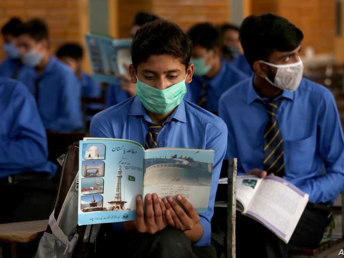 The kids came to school, let them breathe a little! | मुलं शाळेत आली, त्यांना थोडा श्वास घेऊ द्या !