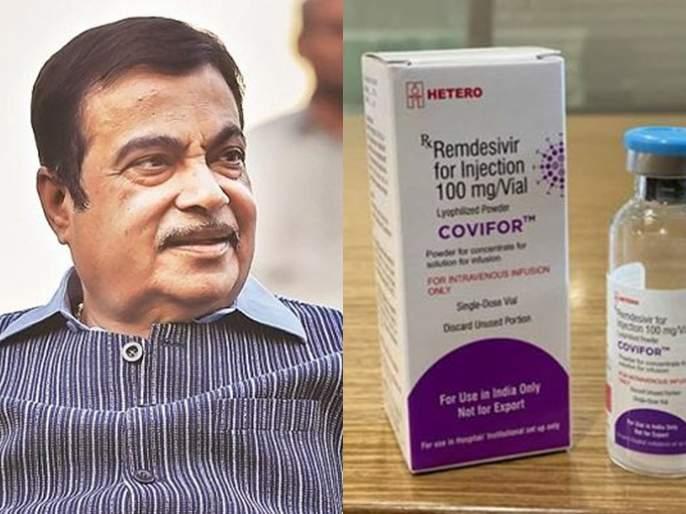 Corona virus: Gadkari takes initiative about remedisivir injection in nagpur | Corona Virus : गडकरींनी घेतला पुढाकार, नागपुरात रेमडीसिवीरचे 10 हजार डोस येणार