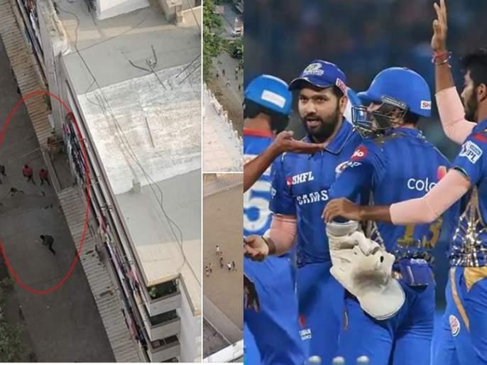 Actress Hemangi Kavi Rage over IPL, Says to put lockdown not for 15 days but for 15 years   लॉकडाऊनमध्येही गली क्रिकेटचा आनंद, बेजबाबदार तरुणांवर संतापली मराठमोळी अभिनेत्री