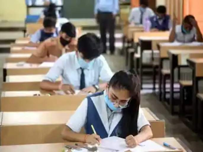 SSC Exam : 'This' is an option for 10th standard students from ICSE Board | SSC Exam : आयसीएसई बोर्डाकडून दहावीच्या विद्यार्थ्यांना परीक्षेसाठी 'हे' दोन पर्याय