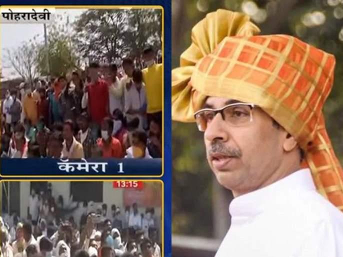Chief Minister notices crowd at Pohoradevi fort, orders action on sanjay rathod march in washim | पोहोरादेवी गडावरील गर्दीची मुख्यमंत्र्यांकडून दखल, कारवाईचे आदेश