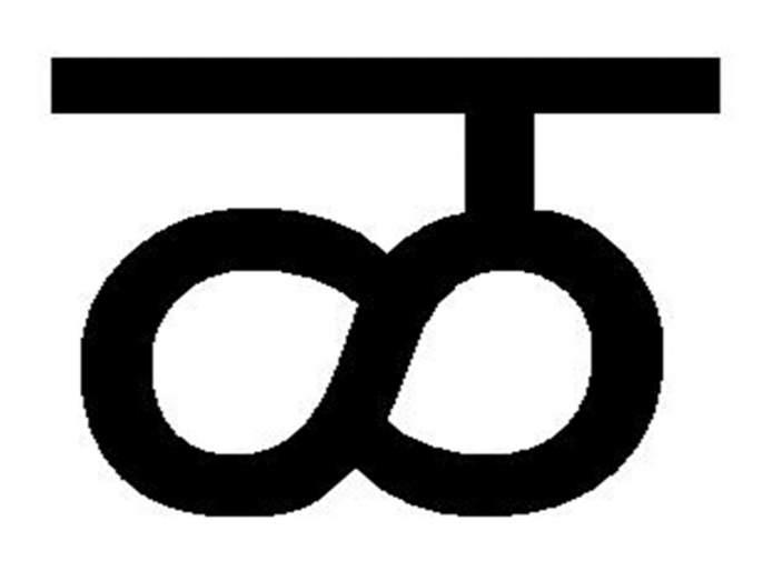Now you have to mix 'L' with Hindi | आता हिंदी गळ्यालाही घोळवावा लागेल 'ळ'