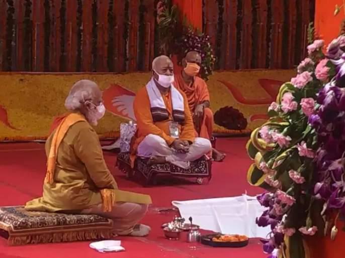 Bhumi Pujan ceremony of Ram Mandir in Ayodhya was seen all over the world | जगभर पाहिला गेला अयोध्येतील राममंदिर भूमिपूजनाचा सोहळा
