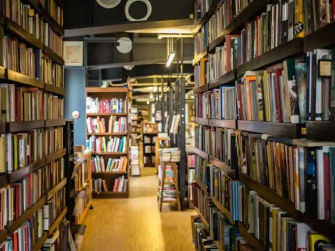Open libraries to end mental dilemmas in front of corona | मानसिक कोंडी संपवण्यासाठी ग्रंथालये खुली करा