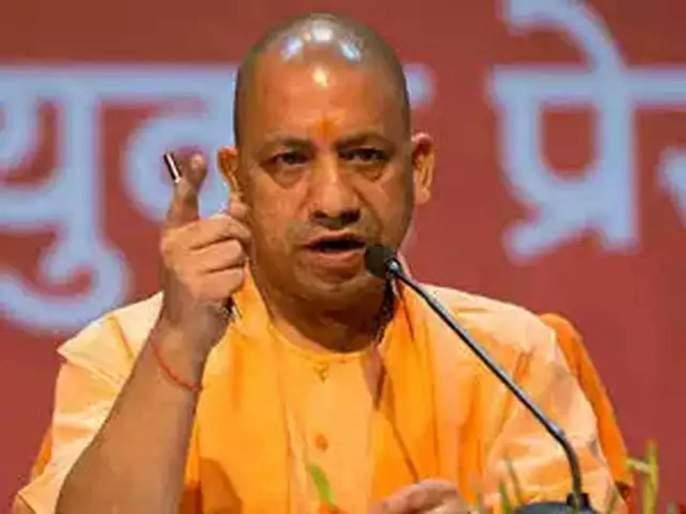 yogi adityanath says bjps every booth president manage food for poor | Corona Virus: भाजप बुथ अध्यक्षांनी दररोज १० गरीबांना जेवण द्यावे; योगी आदित्यनाथ यांच्या सूचना