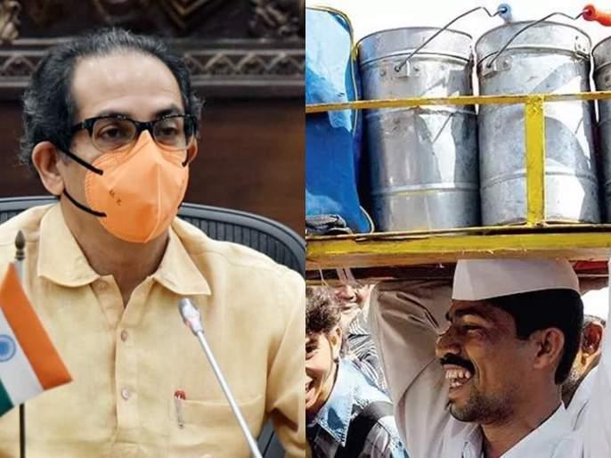 Lockdown : Have we sinned? Mumbai's boxers question as they did not get any package | Lockdown : आम्ही काही पाप केलंय का? कुठलंही पॅकेज न मिळाल्यानं मुंबईच्या डबेवाल्यांचा सवाल