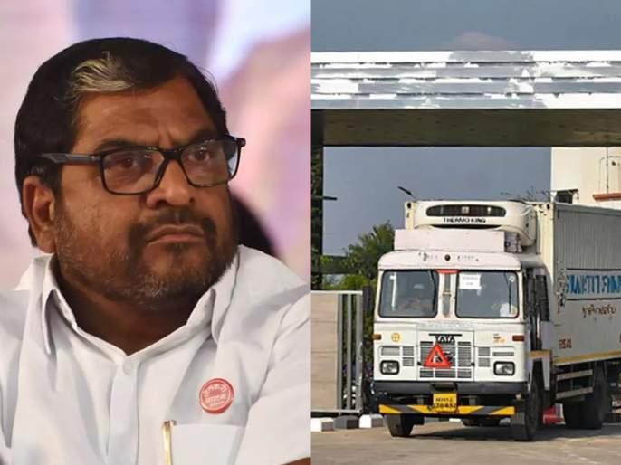 Corona Vaccine : ... So not a single vehicle of vaccines from Serum Institute will be allowed to go out of Maharashtra, Rajus hetty on vaccine | Corona Vaccine : '... तर सीरम इंस्टीट्यूटमधून लशींची एकही गाडी महाराष्ट्राबाहेर जाऊ देणार नाही'