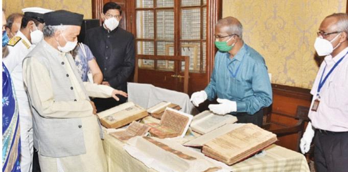 The need to revive the Asiatic Library | एशियाटिक लायब्ररीचे पुनरुज्जीवन करण्याची आवश्यकता