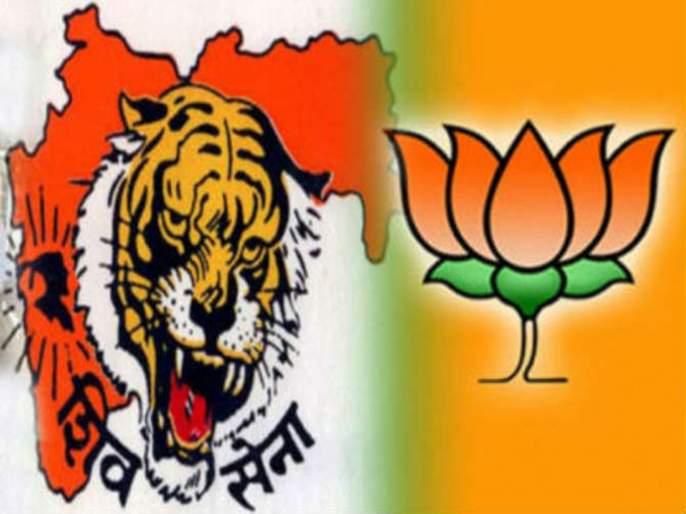 Shiv sena BJP 21 seats in trouble Vidhan Sabha Election 2019 | बंडखोरांमुळे युतीच्या तब्बल 21 जागा अडचणीत !