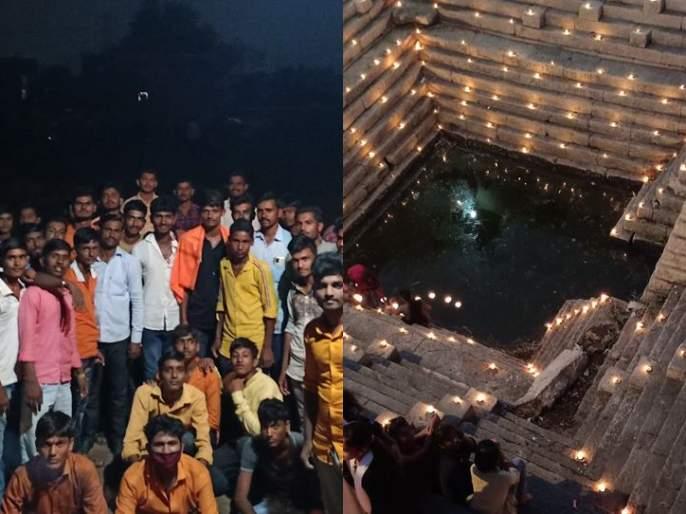 Twelve, illuminated by youth's hard work, 'Wow Wow' campaign in maharashtra and parbhani | तरुणाईच्या कष्टानं उजळल्या बारवा, सोशल मीडियातून होतेय मोहिमेची 'वाह वा'