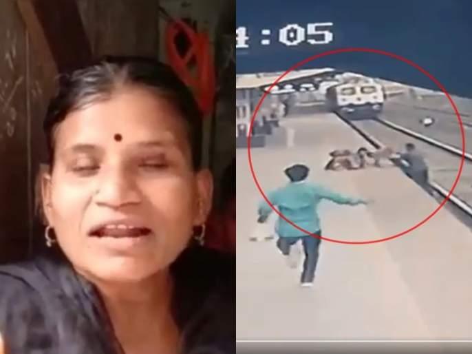 Video: mayur shelake is the only source of survival for me, said the blind mother of vangni railway station | Video : मयूरमुळेच माझा एकमेव आधार जिवंत राहिला, अंध मातेनं सांगितला चित्तथरारक अनुभव