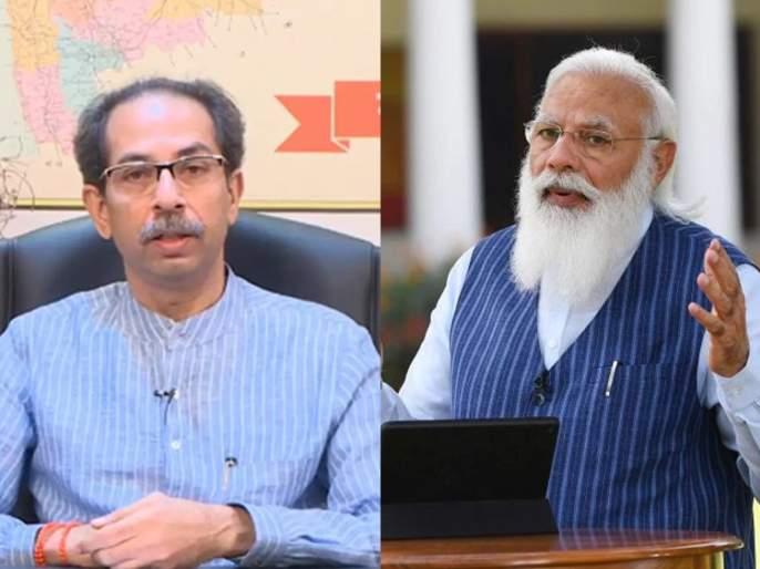 Corona virus : CM Uddhav thackeray urges Modi to supply oxygen by air | Corona virus : हवाई वाहतुकीने ऑक्सिजनचा पुरवठा करावा, मुख्यमंत्र्यांची मोदींना विनंती