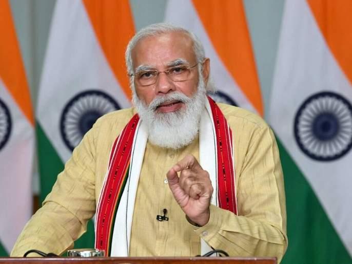 Narendra Modi: Try to avoid lockdown, let it be the last resort; Clear instructions of the Prime Minister to the State Governments   Narendra Modi : लॉकडाऊन टाळायचाच प्रयत्न करा, तो शेवटचा पर्याय असू दे; पंतप्रधानांची राज्य सरकारांना स्पष्ट सूचना
