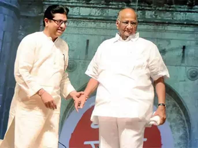 Pawar given answer to Raj Thackeray's 'that' question, | राज ठाकरेंच्या 'त्या' प्रश्नाच उत्तर, पवारांनी शिवसेनेला सोबत घेऊन दिलं