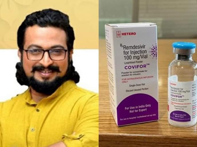 Corona virus: Remedicivir is not a life-saving drug, suggested by Dr. Amol Kolhe   Corona virus : रेमेडिसीवीर हे जीवनरक्षक औषध नाही, डॉक्टर अमोल कोल्हेंनी सूचवला पर्याय