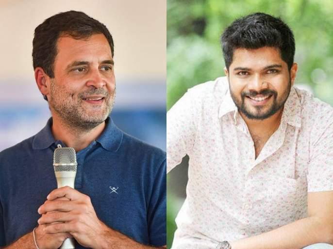 But, let's laugh and make fun of this man, appreciate Rahul Gandhi's decision by hemant dhome | पण, आपण या माणसावर हसुया, मस्करी करुया, राहुल गांधींच्या निर्णयाचं कौतुक