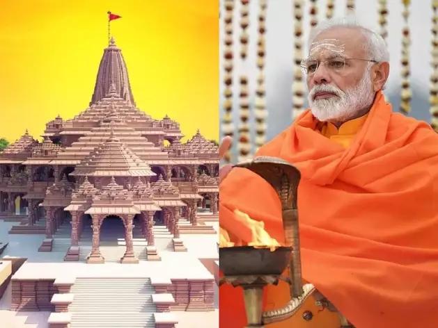 Jai Shriram! Bhumi Pujan of Ram Mandir today at the hands of Prime Minister Narendra Modi   जय श्रीराम ! पंतप्रधान नरेंद्र मोदी यांच्या हस्ते आज राममंदिराचे भूमिपूजन
