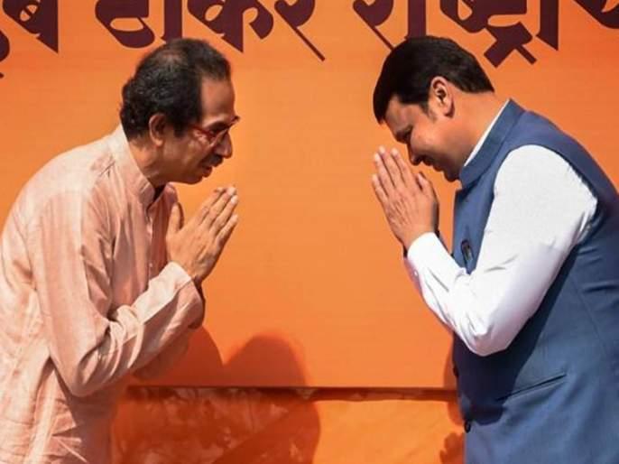 BJP wants majority alone with Shiv Sena | शिवसेनेला सोबत घेऊन भाजपला एकट्याने गाठायचा बहुमताचा आकडा !