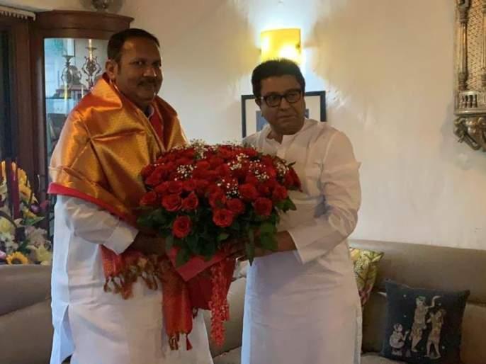 ... So Udayan Raje bhosale met Raj Thackeray, explanation from MNS by twitter | ... म्हणून उदयनराजेंनी राज ठाकरेंची भेट घेतली, मनसेकडून स्पष्टीकरण