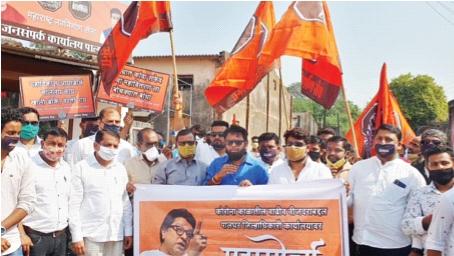 Days of agitation in Palghar district   पालघर जिल्ह्यात आंदोलनांनी गाजला दिवस