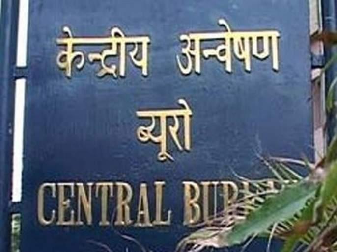 Retired CBI officer arrested in Rs 25 lakh bribery case   २५ लाखांच्या लाच प्रकरणी CBI च्या निवृत्त पोलीस अधिकाऱ्याला अटक