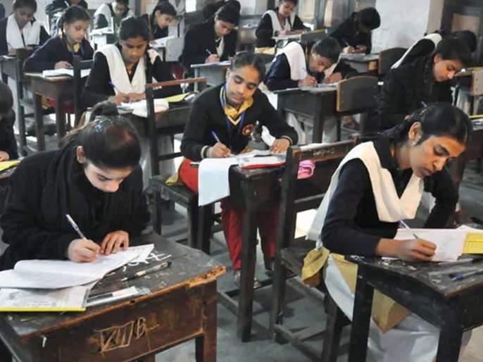 CBSE 10th exam canceled, result of rising corona; A decision on the 12th will be taken on June 1 | CBSE Exam : सीबीएसईच्या १०वीच्या परीक्षा रद्द, वाढत्या कोरोनाचा परिणाम; १२वीबाबत १ जून रोजी निर्णय घेणार