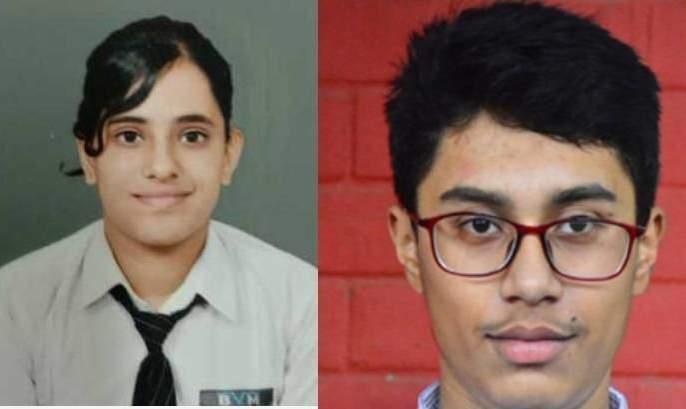 CBSE XII Result: 'High Tide' of Girl Students' Success | सीबीएसई बारावीचा निकाल : विद्यार्थिनींच्या यशाचा 'उंच झोका'