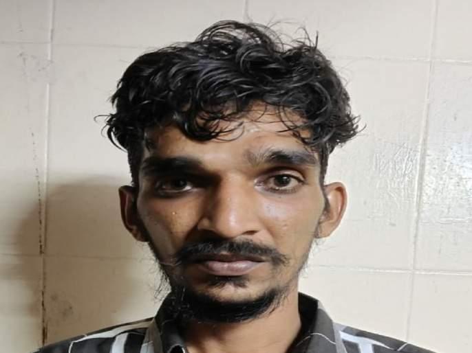 The absconding accused from Nayanagar police station was arrested after a month | नयानगर पोलिस ठाण्यातील फरार आरोपीला महिन्याभरानंतर अटक