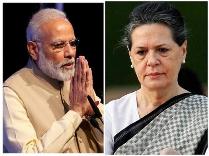 Congress president Sonia Gandhi writes to PM Narendra Modi on Corona pandemic | कोरोनाच्या पार्श्वभूमीवर सोनिया गांधींचं पंतप्रधान मोदींना पत्र, व्हॅक्सीन सप्लायसह केल्या 'या' तीन मागण्या