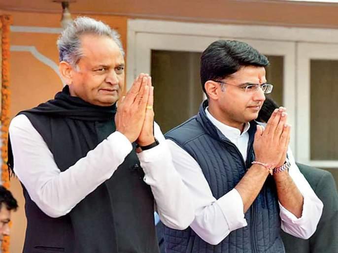 Horse trading in Rajasthan, Gehlot government in crisis?; Two BJP leaders arrested   राजस्थानमध्ये घोडेबाजार, संकटात गेहलोत सरकार?; भाजपाच्या दोन नेत्यांना अटक