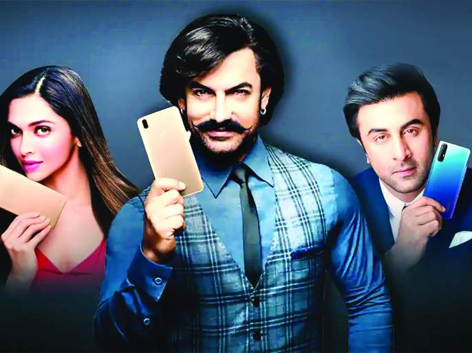 Now, celebrities have to be wary of what they endorse | 'जाहिरातबाज' सेलिब्रिटीजना दणका
