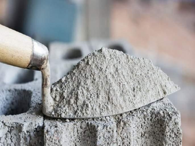 Cement business too downturn; Demand decreased   सिमेंट व्यवसायही मंदीत; मागणी निम्म्याने घटली