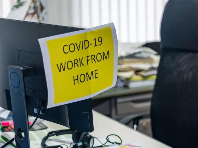 Work from home will continue even after Kovid-19 companion   कोविड-१९ साथीनंतरही सुरू राहणार वर्क फ्रॉम होम